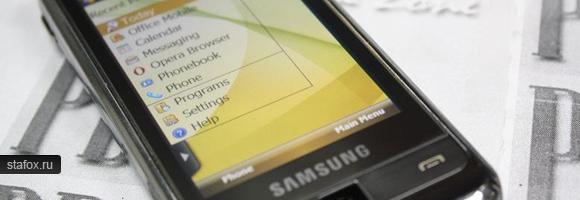 Настройка интернета на Samsung
