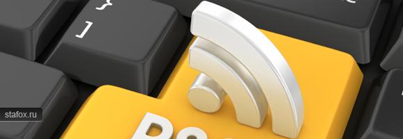 Как поднять RSS ленту