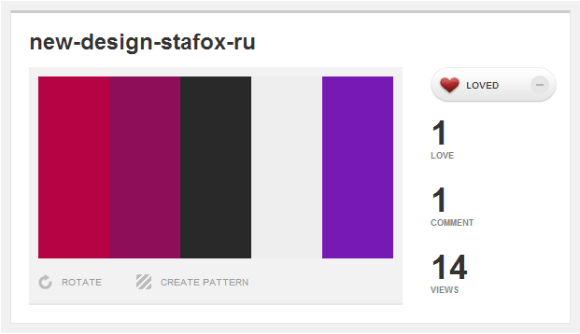 Palette - new-design-stafox-ru -- COLOURlovers