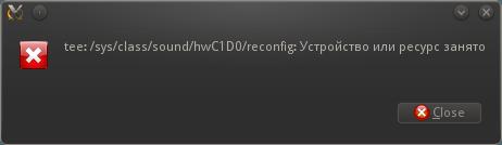 hda-jack-retask-error