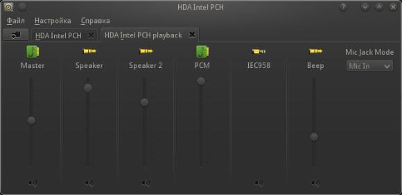 hda-jack-retask-sound