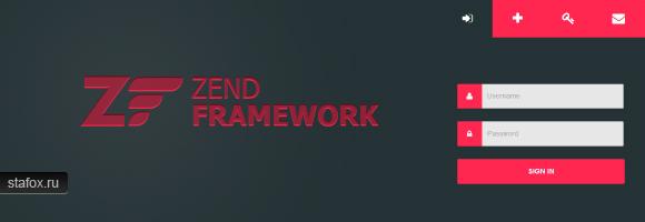 Zend Framework: стандартные декораторы формы
