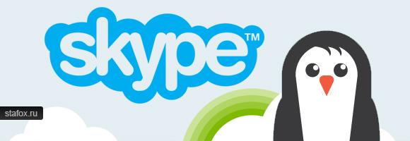Установка Skype на Linux amd64