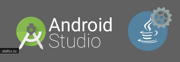 Linux: не найден tools.jar при установке Android Studio