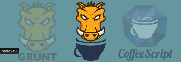 Grunt wants a coffee?