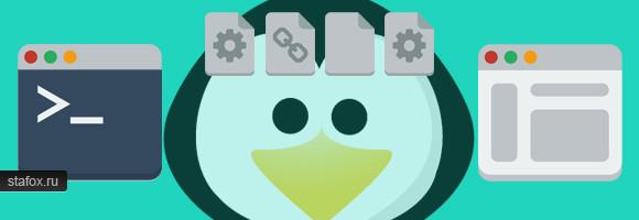 Linux: запуск приложения с определёнными библиотеками