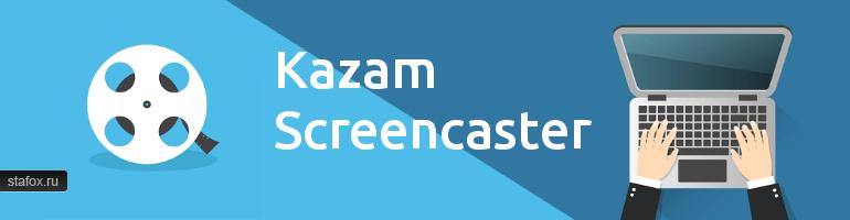 kazam-screencaster