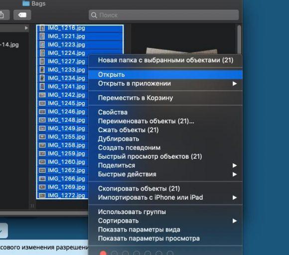 exe файлы на mac os